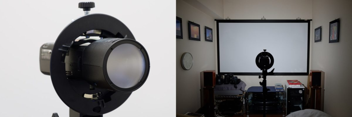Godox AD200 モディファイヤー集光特性検証