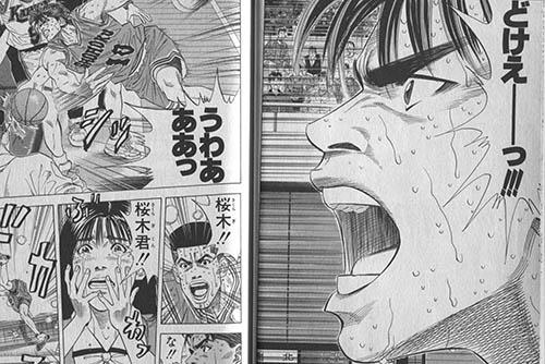 2014/02/23(日) トーキョー★美マージュ『魔が差す時刻(とき)』 Part-IV 清水彩香③