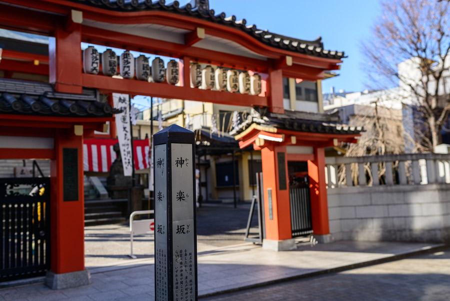 2014/01/02(木) 『新春・初詣ストリート・プチ・レギュラー撮影会 in 神楽坂』 朱宮美礼