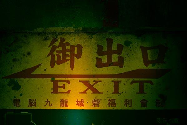 2014/03/30(日) トーキョー★美マージュ 『魔が差す時刻(とき)2』 Part-III 清水彩香②